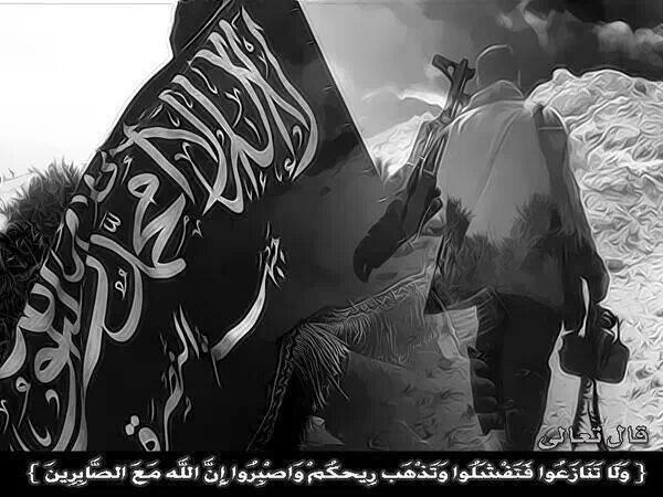 تعليق على بيان جبهة النصرة في الموقف من التدخل التركي