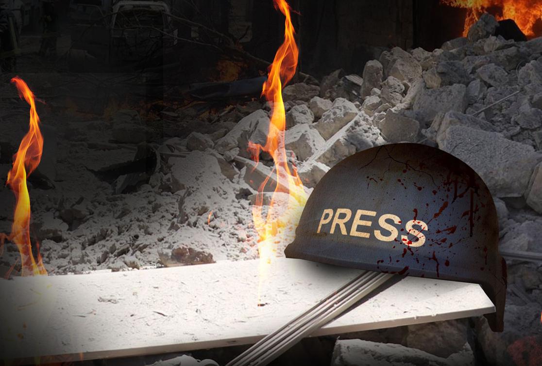 معظمهم على يد نظام الأسد وروسيا: مقتل 86 إعلامياً، وإصابة 123 خلال 2016