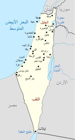 فلسطين وما حولها...