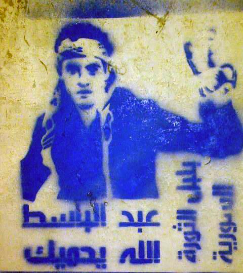 النظام يعجز عن السيطرة على جدران دمشق ومظاهراتها