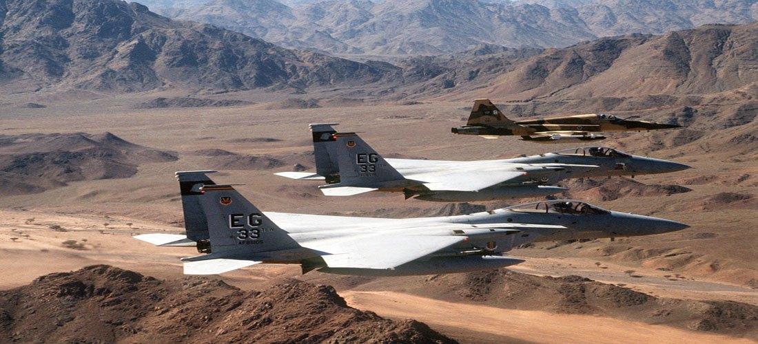 التقرير الاستراتيجي الخليجي الخامس عشر