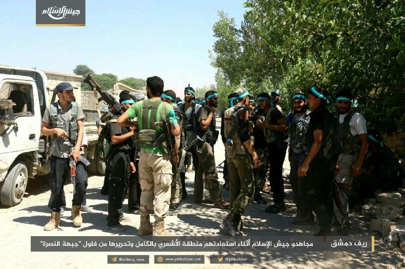 نشرة أخبار سوريا- الفرقة الرابعة تتكبد خسائر فادحة شرق دمشق، وجيش الإسلام يسيطر على مزارع الأشعري في الغوطة الشرقية -(7-8-2017)