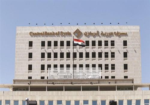 276 مليون دولار إجمالي خسائر القطاع المصرفي لنظام الأسد