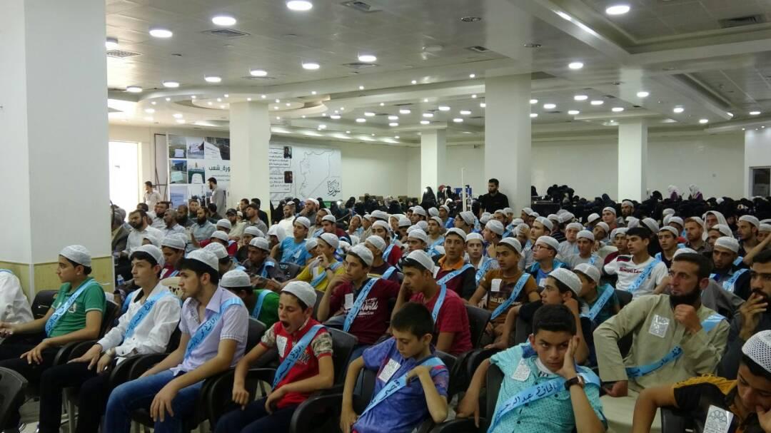تكريم 300 حافظ وحافظة لكتاب الله في ريف إدلب