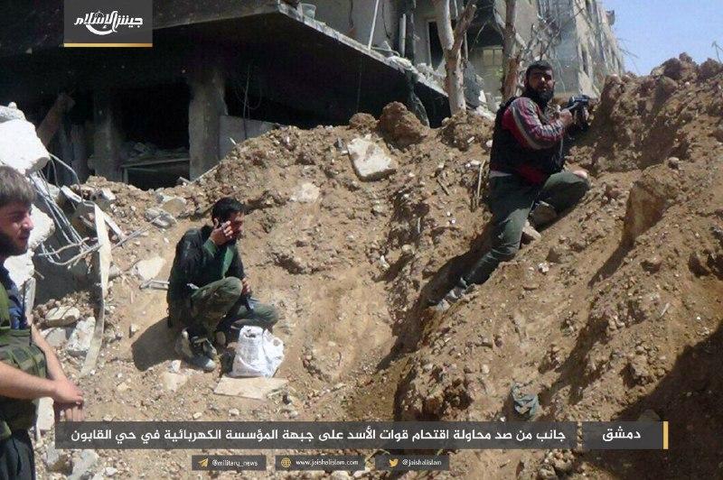 خسائر بالجملة لقوات النظام على جبهات شرق العاصمة دمشق يوم أمس