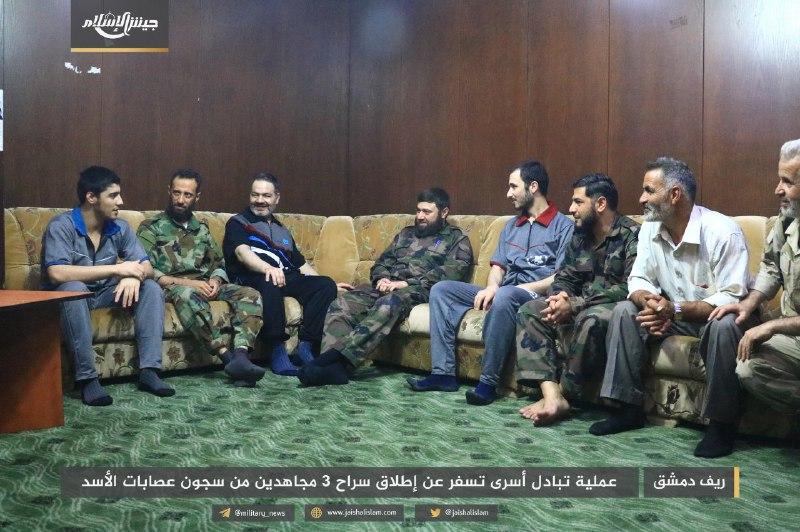 جيش الإسلام يجري عملية تبادل أسرى مع قوات النظام في الغوطة