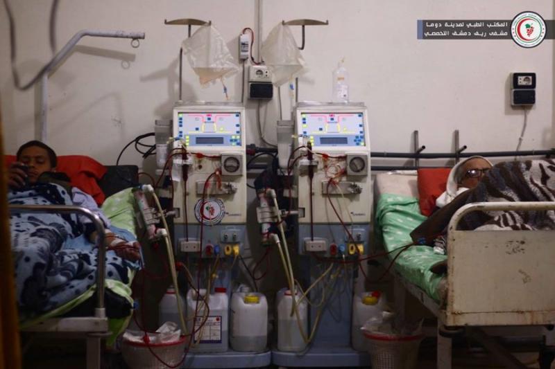 بعد عدة مناشدات.. دخول مواد طبية لمرضى الفشل الكلوي في الغوطة الشرقية