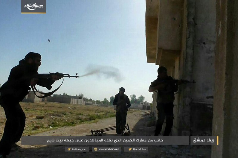 جيش الإسلام يعلن قتل مجموعة للنظام وأسر قائدها في عملية نوعية شرق العاصمة