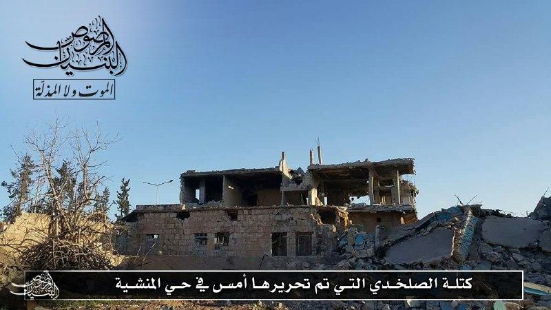 قائمة قتلى جديدة من قوات النظام في حي المنشية بدرعا