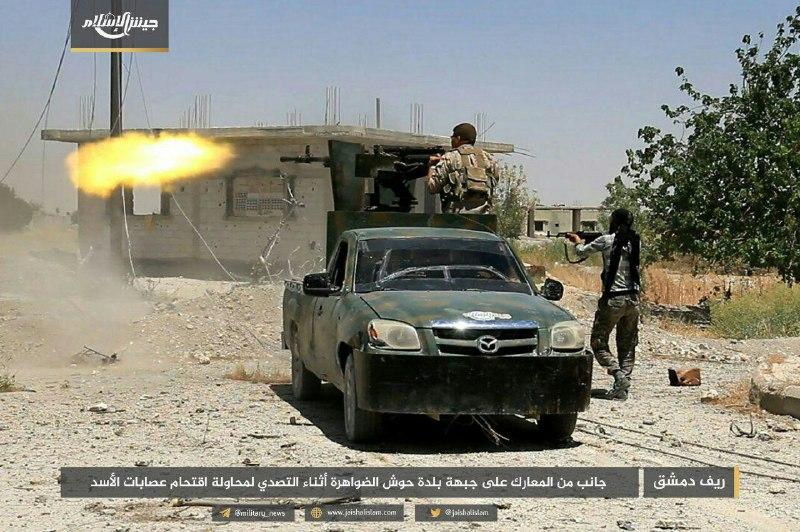 نشرة أخبار سوريا- الثوار يستنزفون ميلشيات النظام في حوش الضواهرة بغوطة دمشق، وقافلة مساعدات أممية تدخل