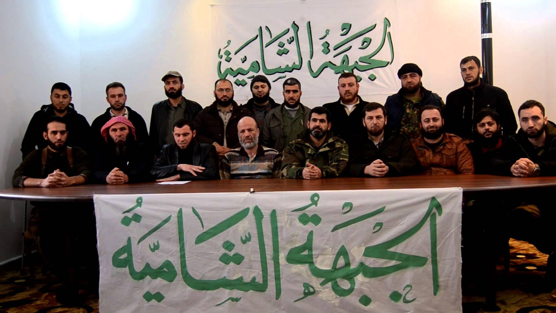 ما هي الأسباب المباشرة لقرار حل الجبهة الشامية بحلب؟