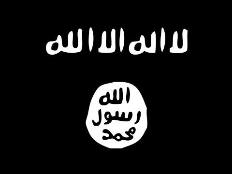 راية العقاب.. هل هي حقاً راية النبي عليه الصلاة والسلام أم أنها بدعه؟!
