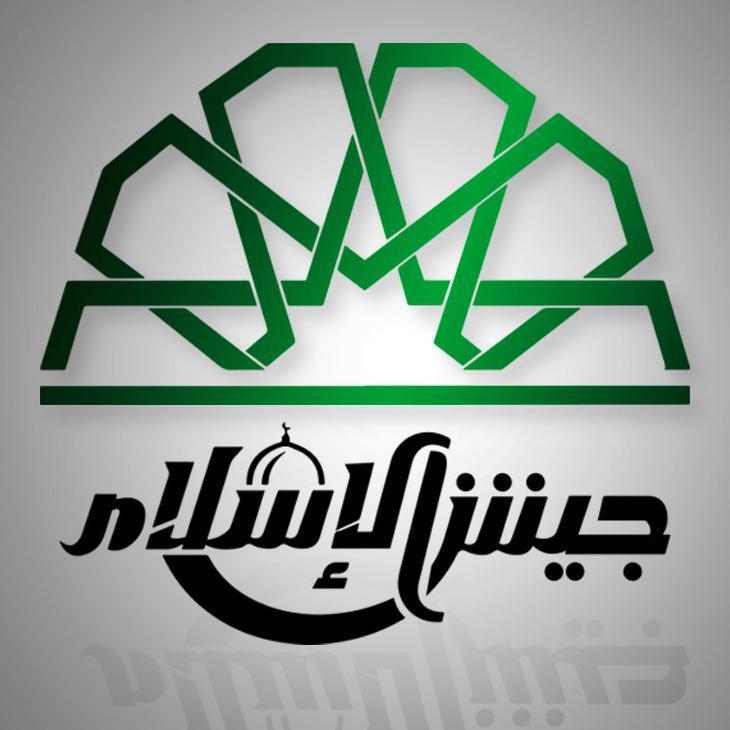 جيش الإسلام: نظام الأسد لا يهمه الإفراج عن أسراه وندعو الأهالي للضغط من أجلهم