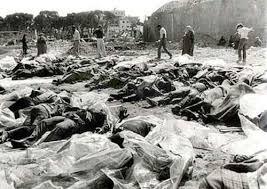 ناشطون سوريون يحيون ذكرى مجزرة حماة