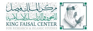 النخبة السياسية الإيرانية وسوريا: مسارات متوازية نحو الهدف ذاته
