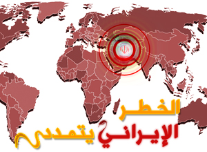 الدولة الصفوية في إيران.. التاريخ والمنهاج