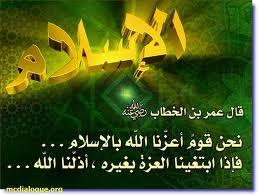 لا دينية و لا مدنية ... إسلامية  إسلامية