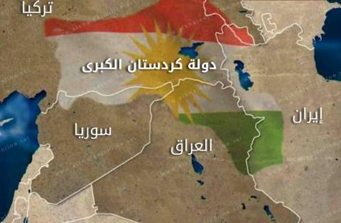 الدولة الكردية قريباً جداً.. ولا عزاء للراقدين