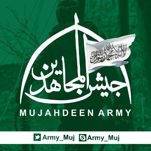 مسؤول العلاقات الخارجية في جيش المجاهدين لـ