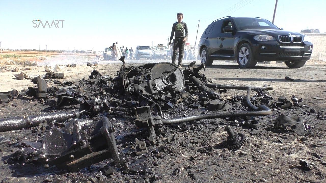 تعرف على تفاصيل انفجار السيارة المفخخة في مدينة إعزاز بريف حلب الشمالي