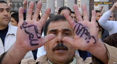 محاولة لفهم سياسات النظام ... سياسة قمع المظاهرات ( 1 )