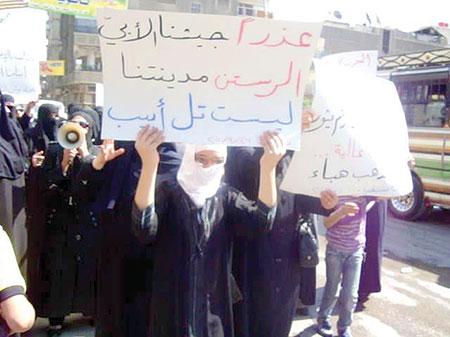 أهالي المفقودين في مدينة الرستن بحمص بين الترقب والانتظار