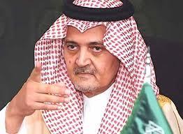 سعود الفيصل: السعودية لن تكون شاهدة زور