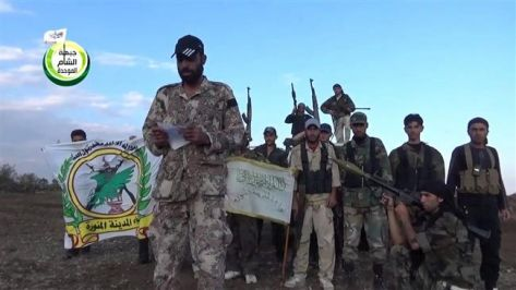 توحد 12 فصيلًا للجيش الحر بشمال سوريا تحت مظلة